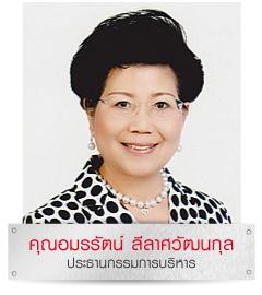 board-of-director1